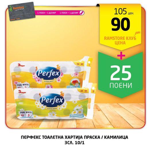 Перфекс тоалетна хартијa со попуст од 15% со Рамсторе Клуб ...